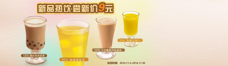 Drink.htm