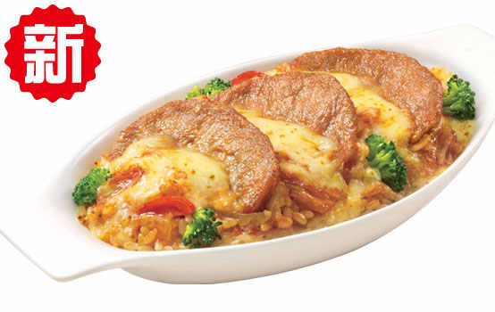 韩式热辣猪排焗饭