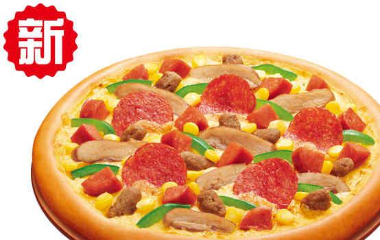 肉香满溢比萨