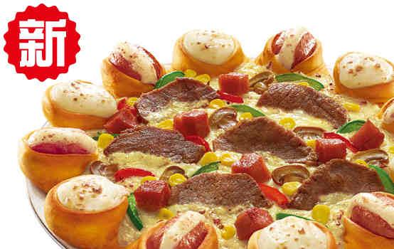 皇冠芝心澳洲牛肉比萨