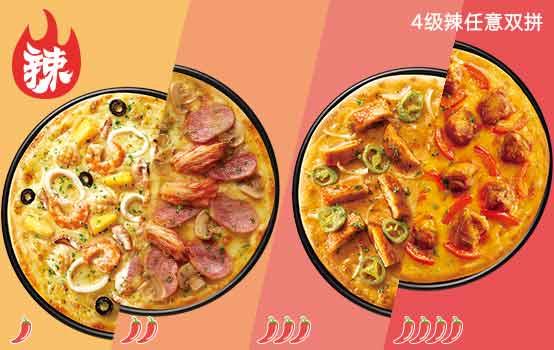 各种辣比萨(9寸铁盘)