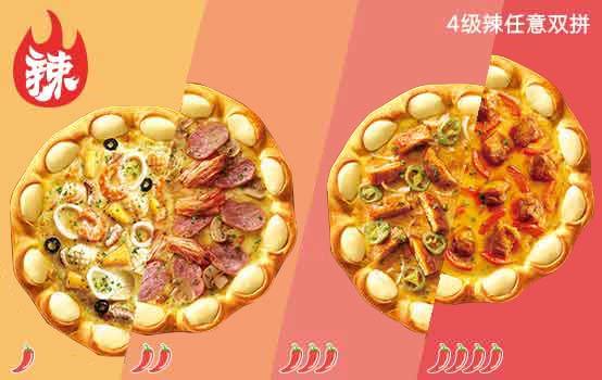 各种辣比萨(10寸芝心)