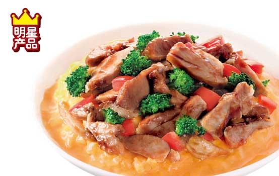 炭烤鸡肉芝士焗饭