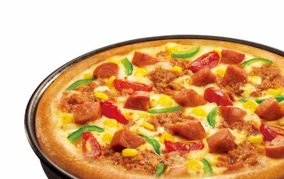 缤纷肉酱烤香肠比萨