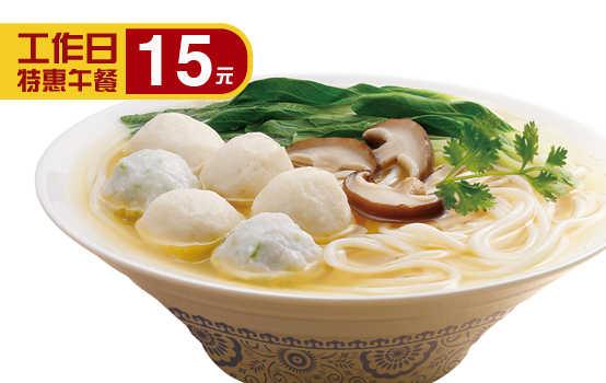 午餐15元鱼丸米线