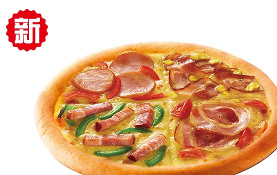 环球培根四拼比萨