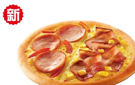 培根双拼比萨