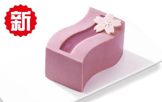 就粉你浪漫慕斯蛋糕