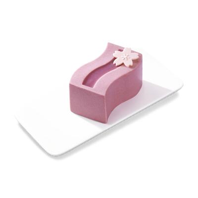下午茶-就粉你浪漫慕斯蛋糕