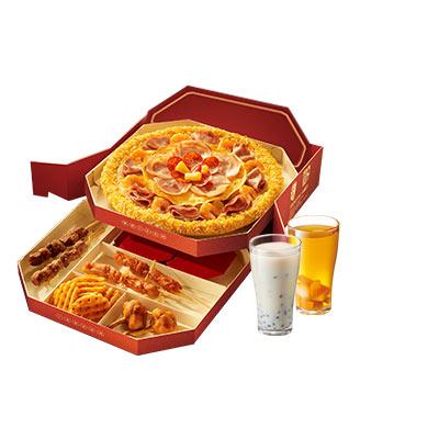新年乐饕饕比萨套餐(饕餮2人)