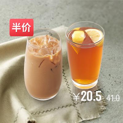 冰柠檬红茶和冰尊赏丝滑奶茶