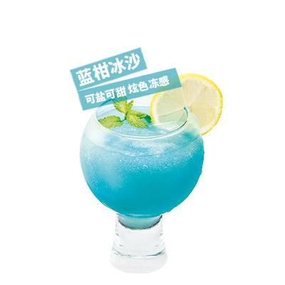 蓝色小夜猫