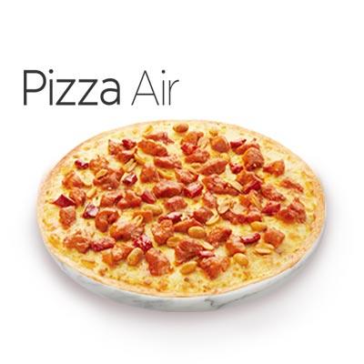 薄脆宫保鸡丁比萨