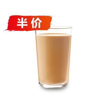 半价热尊赏丝滑奶茶