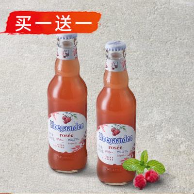 福佳玫瑰红啤酒买一送一