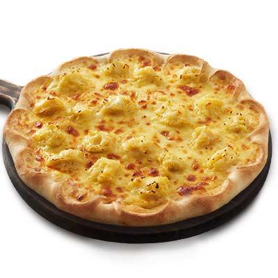 半价榴莲多多芝心比萨