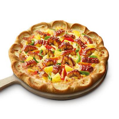鳗烤究比萨